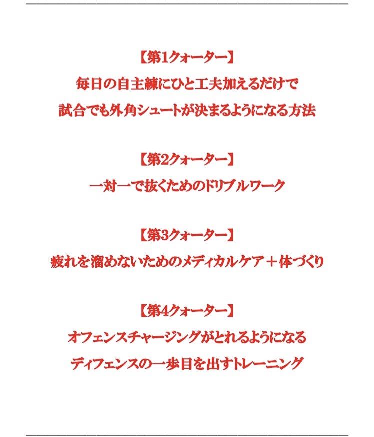 f:id:masayuki-marb-0840:20180910165211j:plain