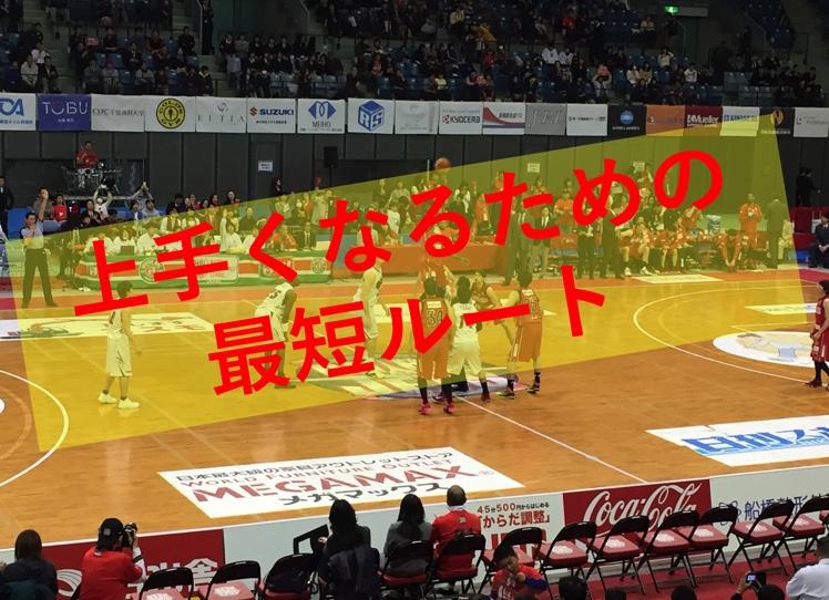 f:id:masayuki-marb-0840:20190326221816j:plain