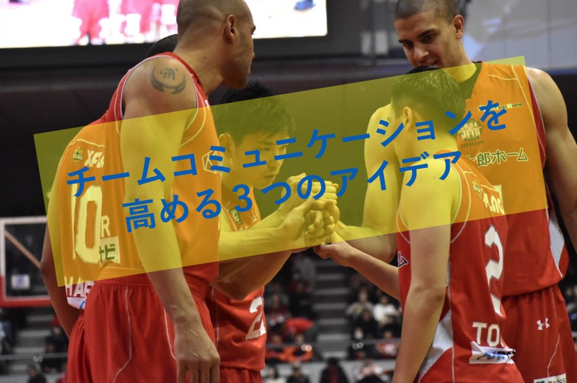 f:id:masayuki-marb-0840:20190327155414j:plain