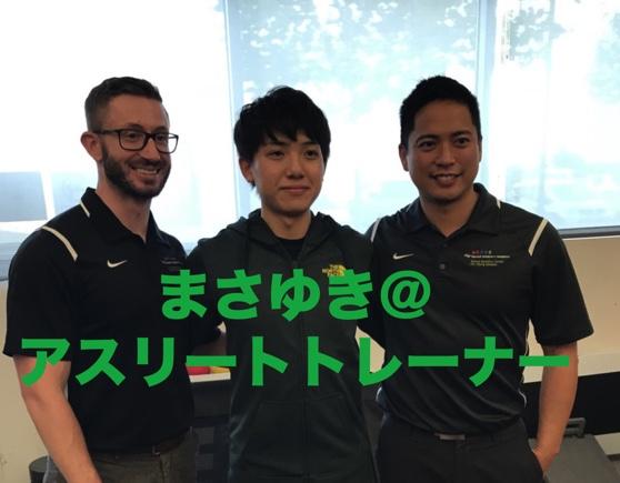 f:id:masayuki-marb-0840:20190402181248j:plain