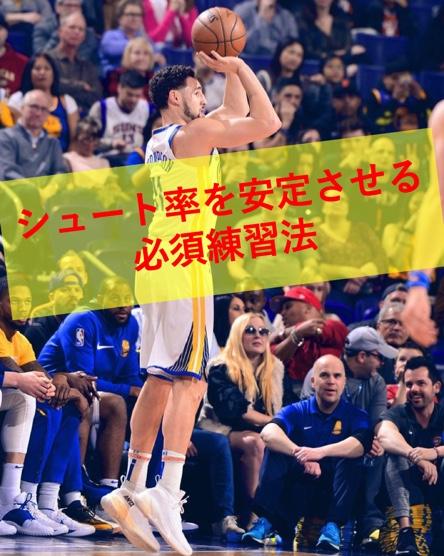 f:id:masayuki-marb-0840:20190410141523j:plain