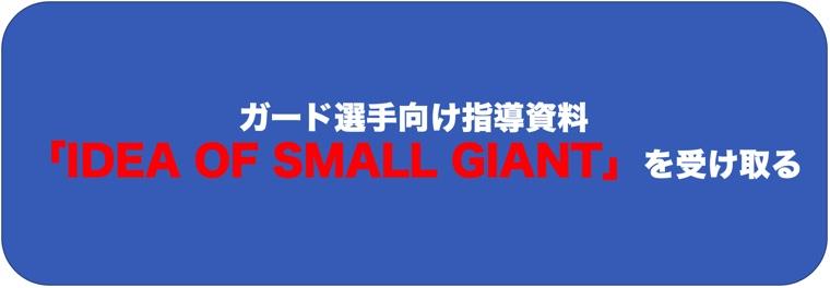 f:id:masayuki-marb-0840:20190517140106j:plain