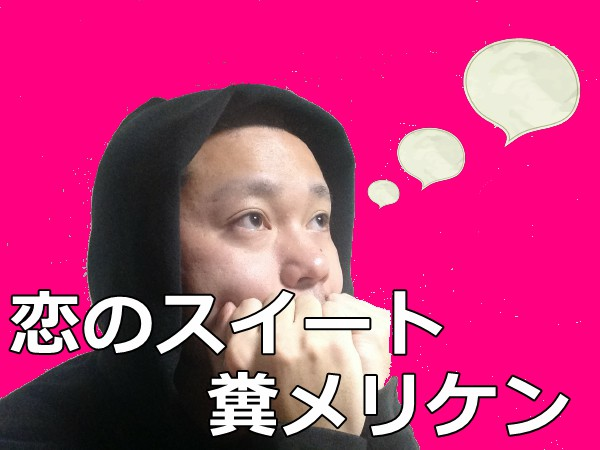 f:id:masayuki0705:20170214205315j:plain