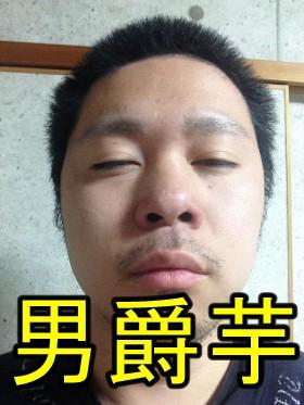 f:id:masayuki0705:20170222175345j:plain