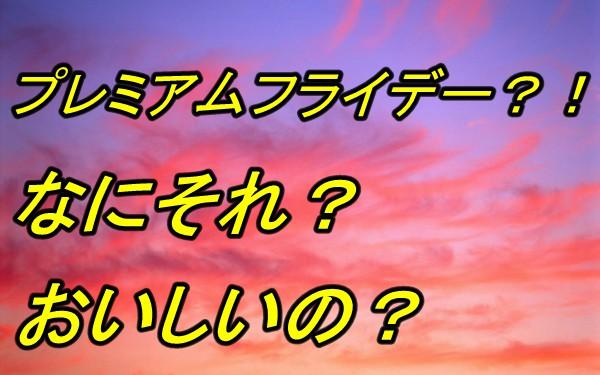 f:id:masayuki0705:20170224184302j:plain