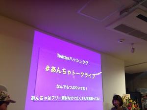 f:id:masayuki0705:20170328165351j:plain