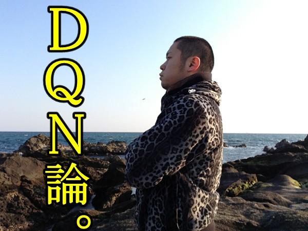 f:id:masayuki0705:20170404160947j:plain