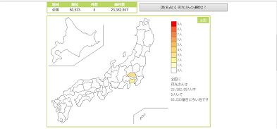 f:id:masayuki0705:20170515181849p:plain