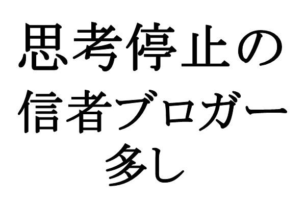 f:id:masayuki0705:20170626125851j:plain