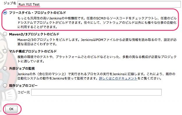 f:id:masayuki14:20141112070704j:image