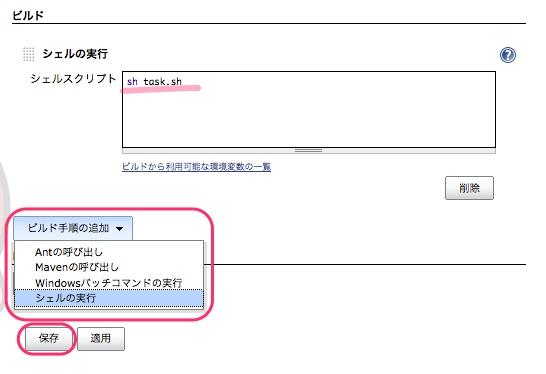 f:id:masayuki14:20141112070707j:image