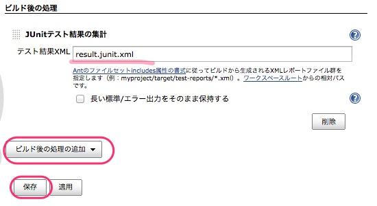 f:id:masayuki14:20141113063333j:image