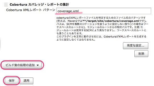 f:id:masayuki14:20141113063335j:image