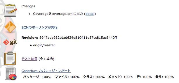 f:id:masayuki14:20141113063336p:image