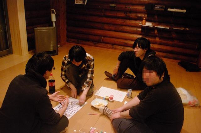 f:id:masayuki14:20170401004659j:plain