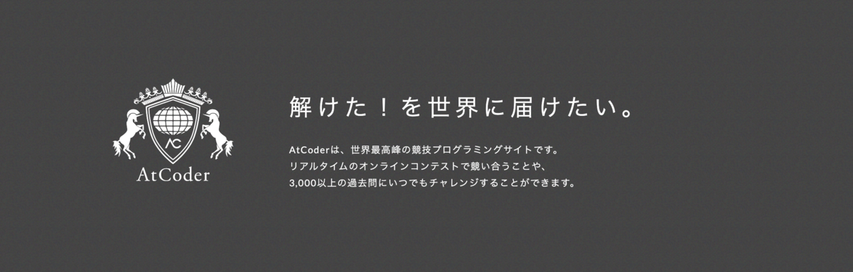 f:id:masayuki14:20200702150345p:plain