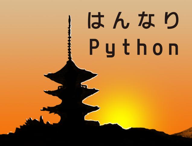 f:id:masayuki14:20200714104855p:plain