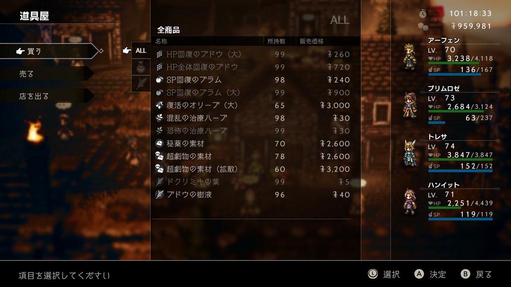 f:id:masayuki1985:20190113210751j:plain