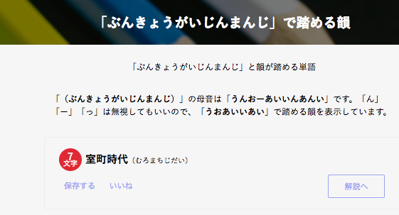f:id:masayuki505:20180225232130p:plain