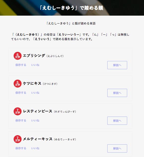 f:id:masayuki505:20180225232141p:plain