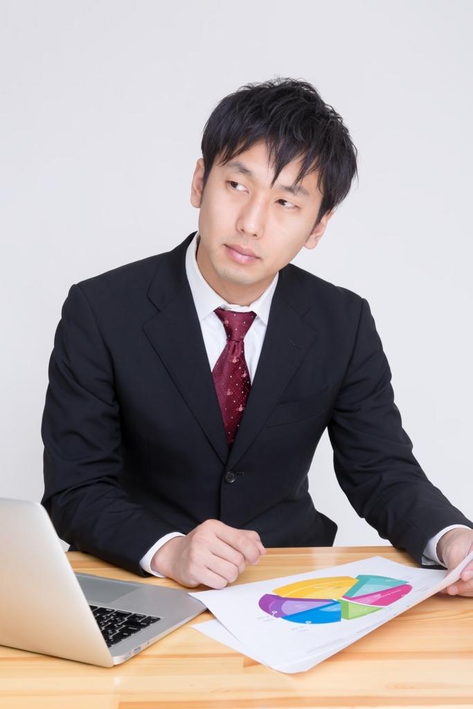 f:id:masayuki5160:20170406224043j:plain