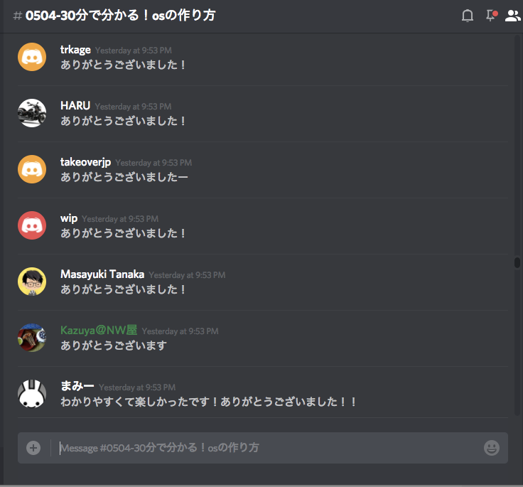 f:id:masayuki5160:20180505121504p:plain