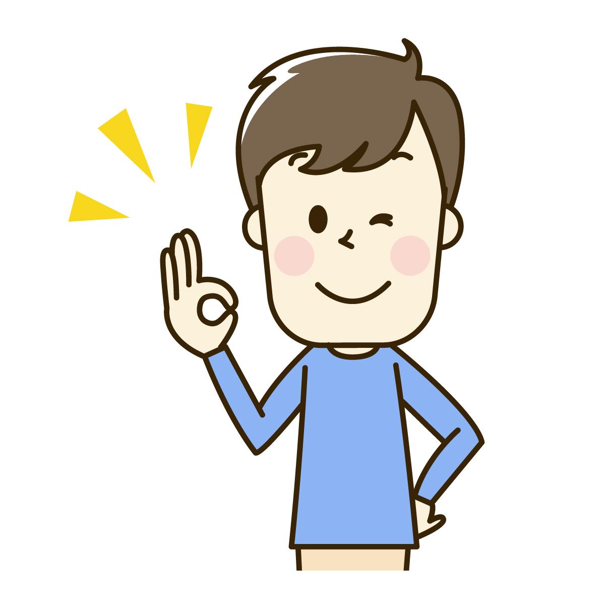 f:id:masayuki5160:20210222220435j:plain