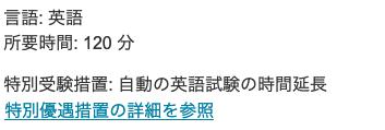 f:id:masayuki610930:20200219232130p:plain