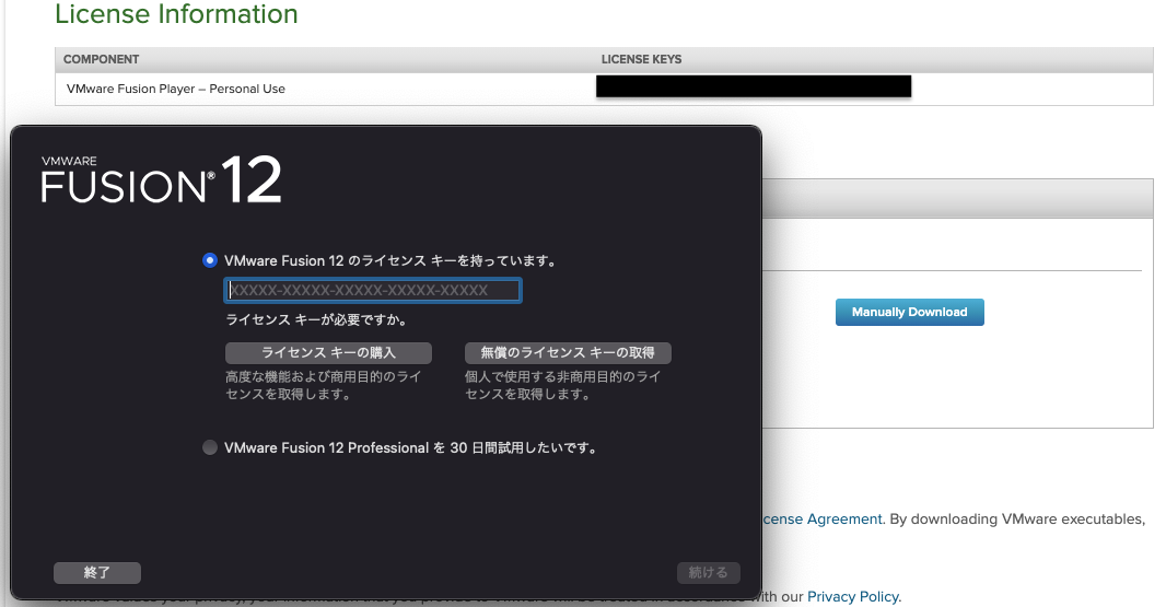 f:id:masayuki610930:20210228184839p:plain