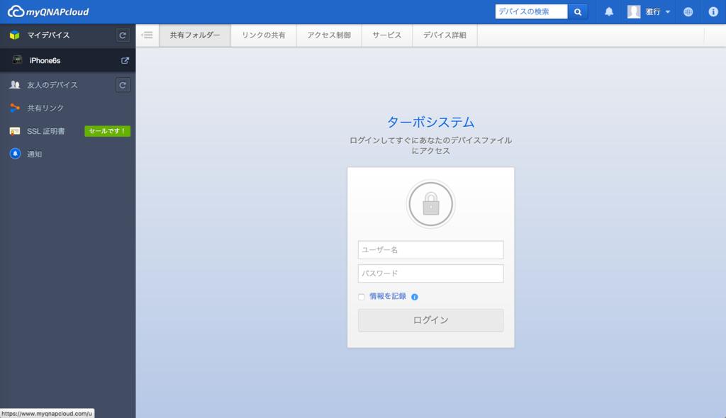 f:id:masayuki_kato:20170225232301p:plain