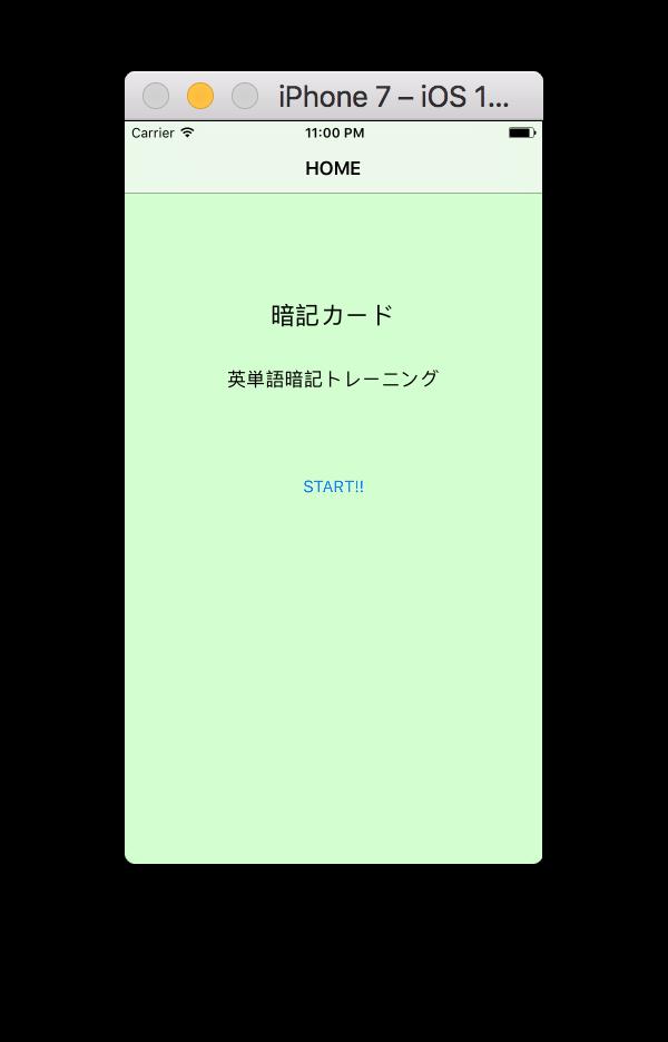 f:id:masayuki_kato:20170309230054p:plain