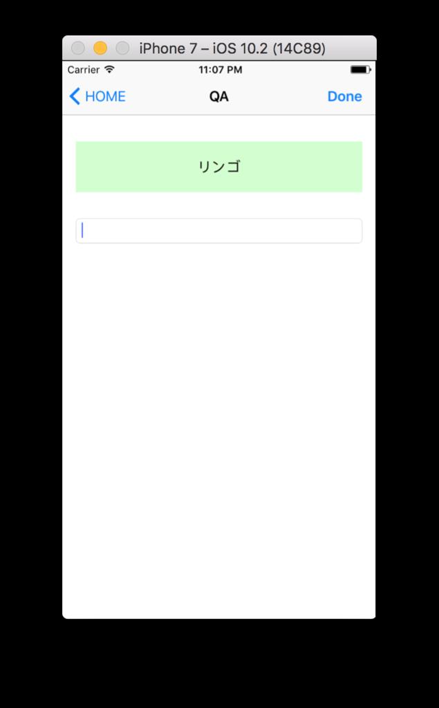 f:id:masayuki_kato:20170309230718p:plain
