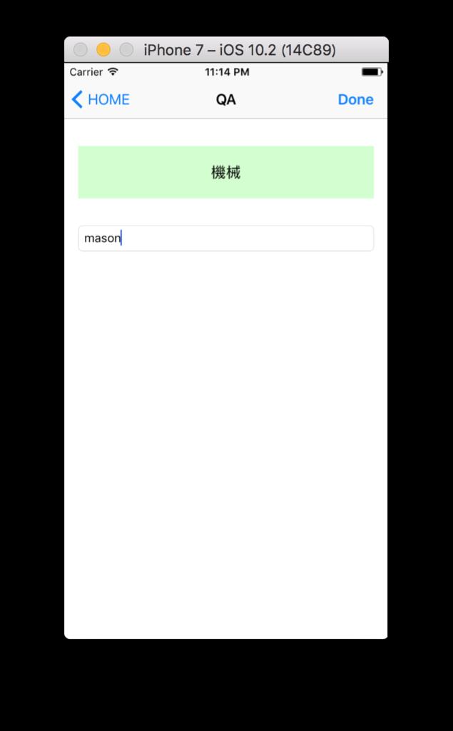 f:id:masayuki_kato:20170309231443p:plain