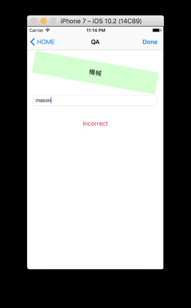 f:id:masayuki_kato:20170309231456p:plain