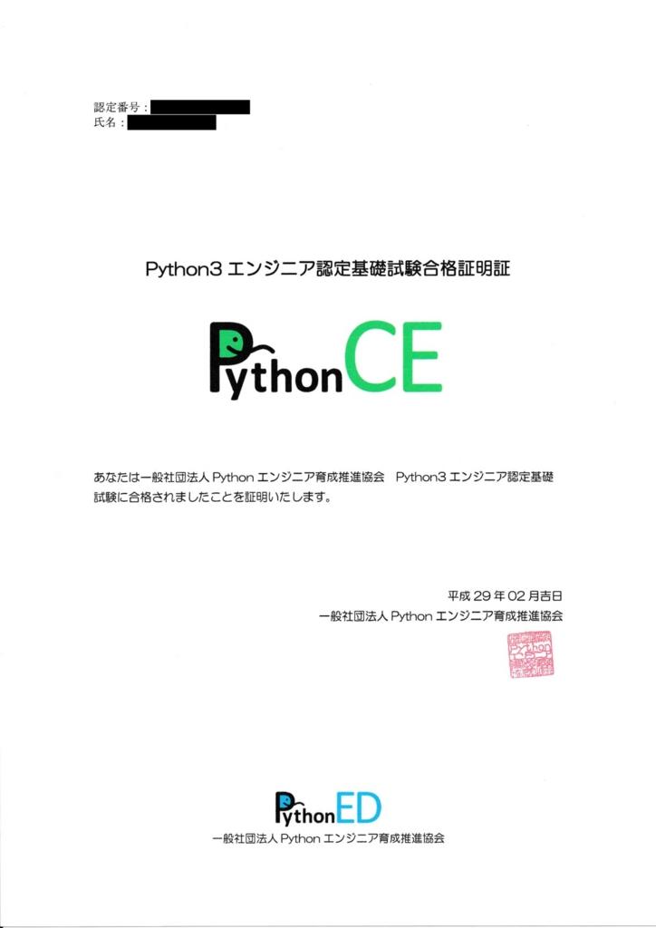 f:id:masayuki_kato:20170415152134j:plain