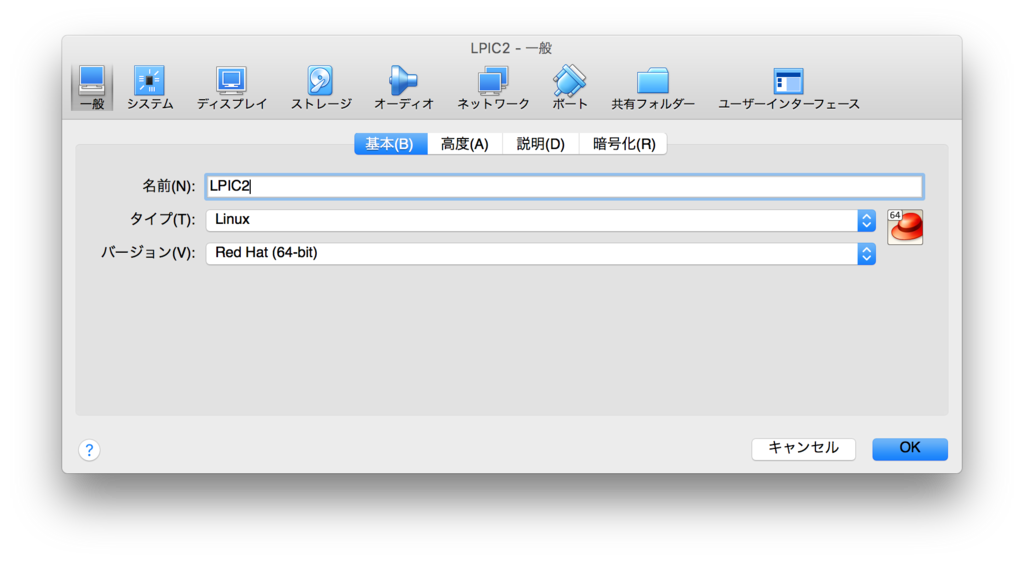 f:id:masayuki_kato:20170418235553p:plain