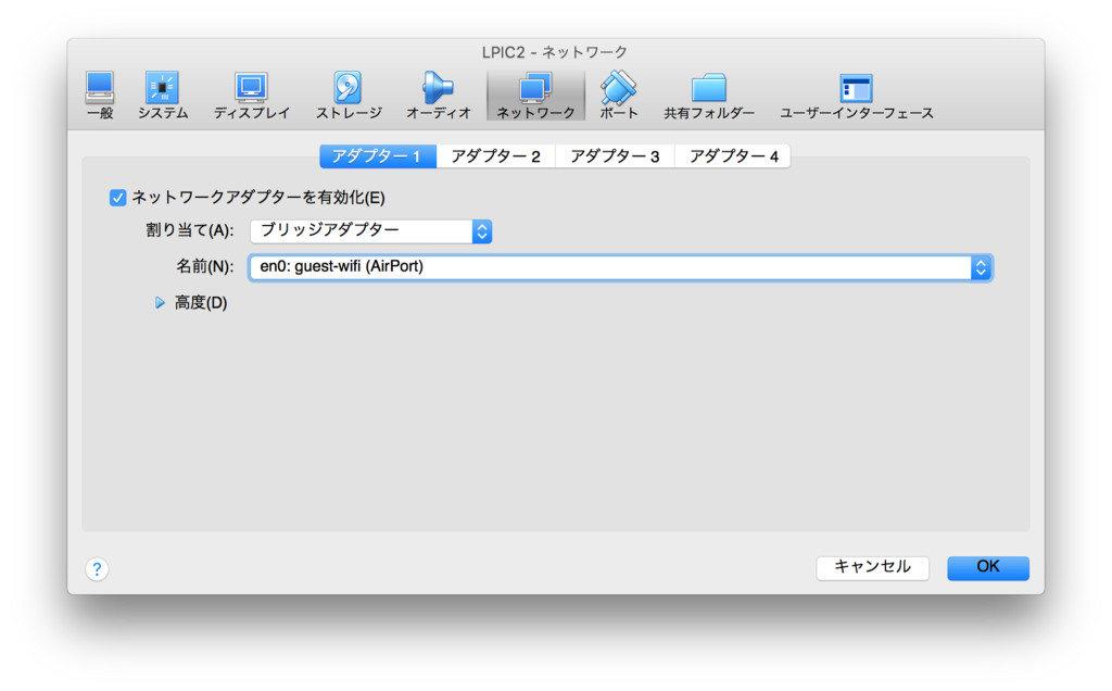 f:id:masayuki_kato:20170419000238p:plain