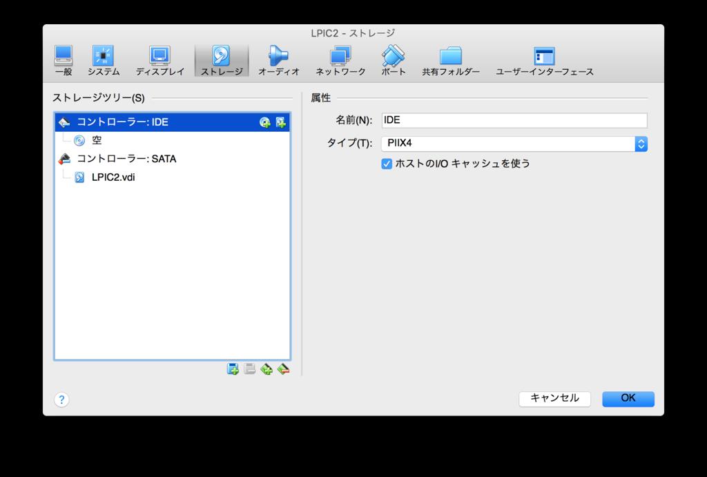 f:id:masayuki_kato:20170419000649p:plain