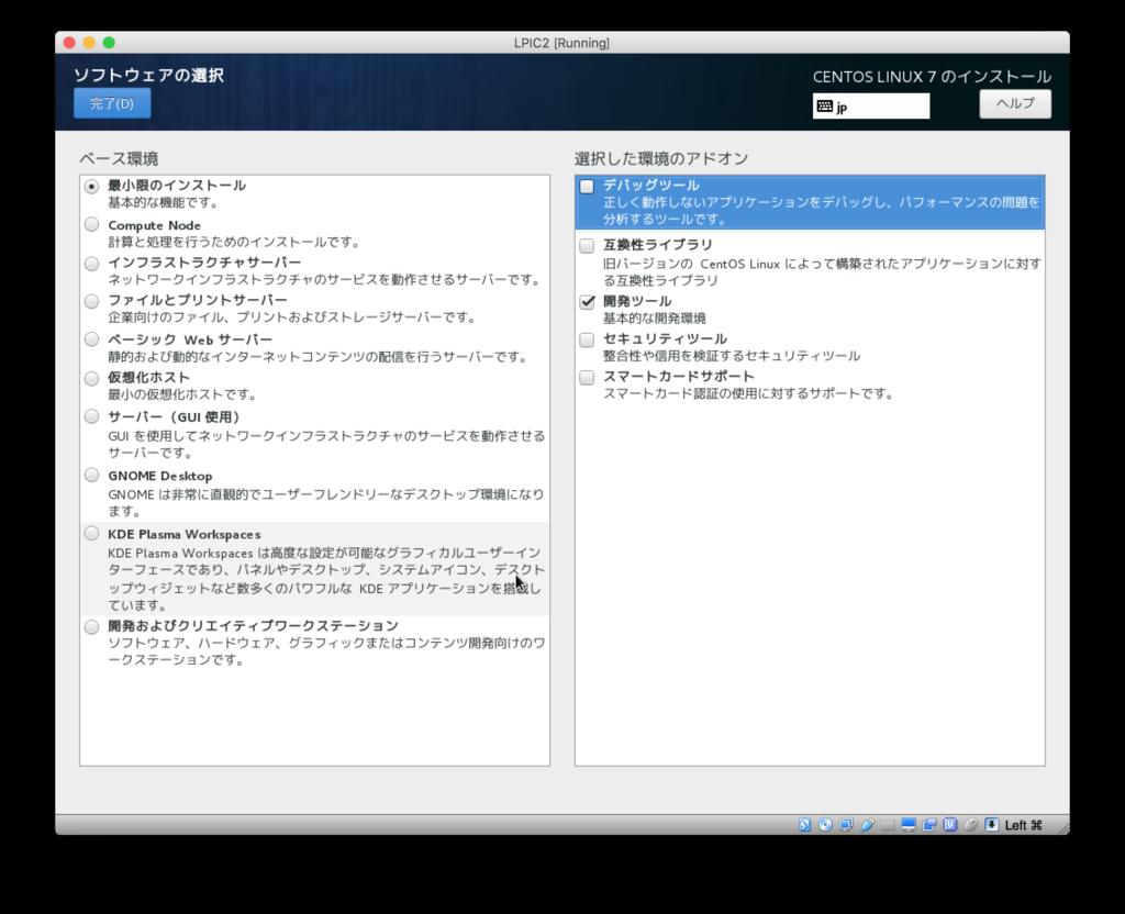 f:id:masayuki_kato:20170420110258p:plain