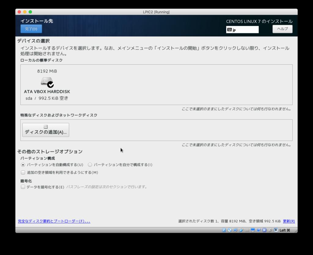 f:id:masayuki_kato:20170420110754p:plain