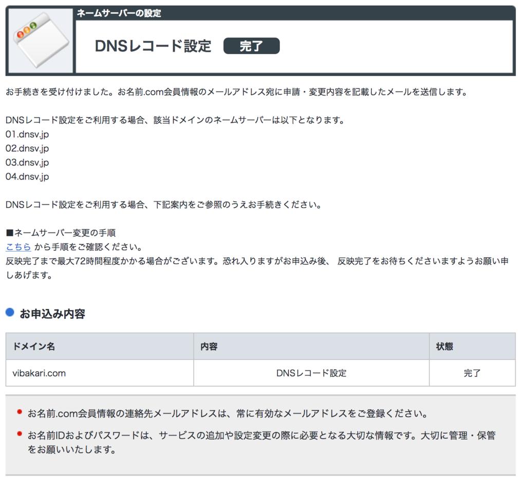 f:id:masayuki_kato:20170522231533p:plain