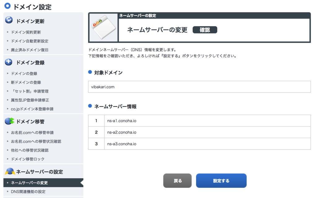 f:id:masayuki_kato:20170525011838p:plain