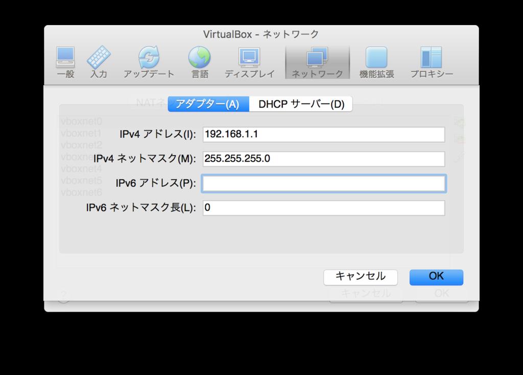 f:id:masayuki_kato:20170702143950p:plain