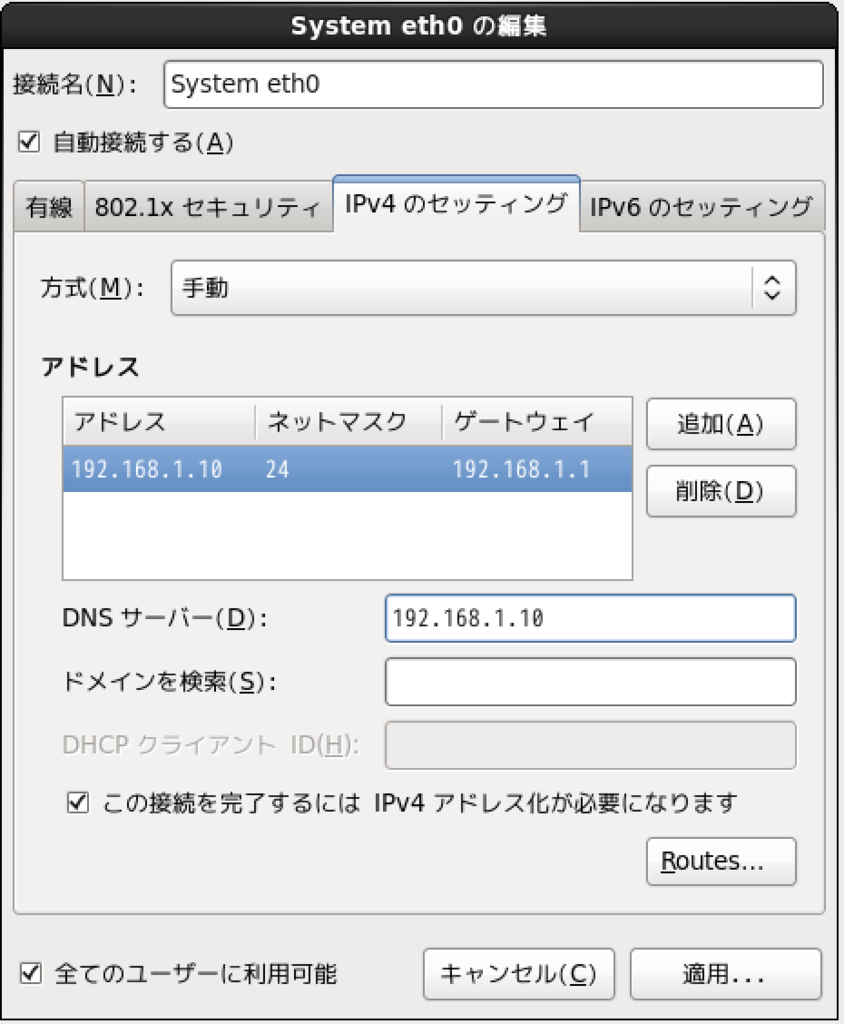 f:id:masayuki_kato:20170702162305p:plain