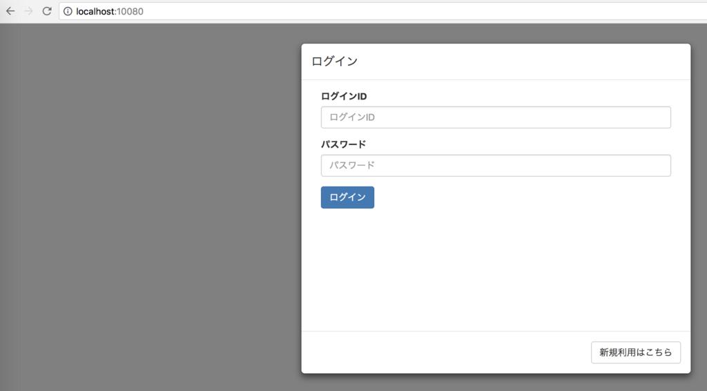 f:id:masayuki_kato:20180327230430p:plain