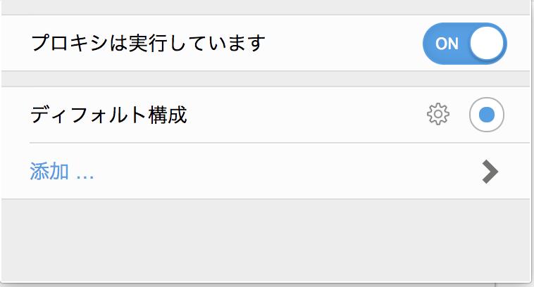 f:id:masayuki_kato:20180401153135p:plain
