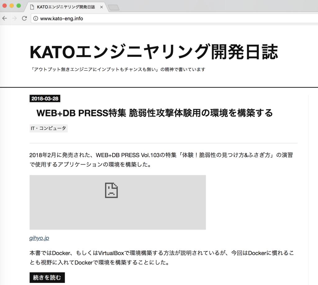 f:id:masayuki_kato:20180401153553p:plain