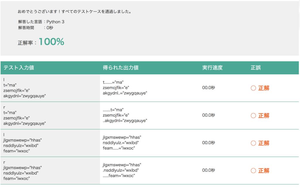 f:id:masayuki_kato:20180408002458p:plain