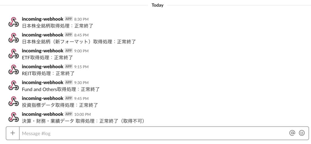 f:id:masayuki_kato:20190128235709p:plain