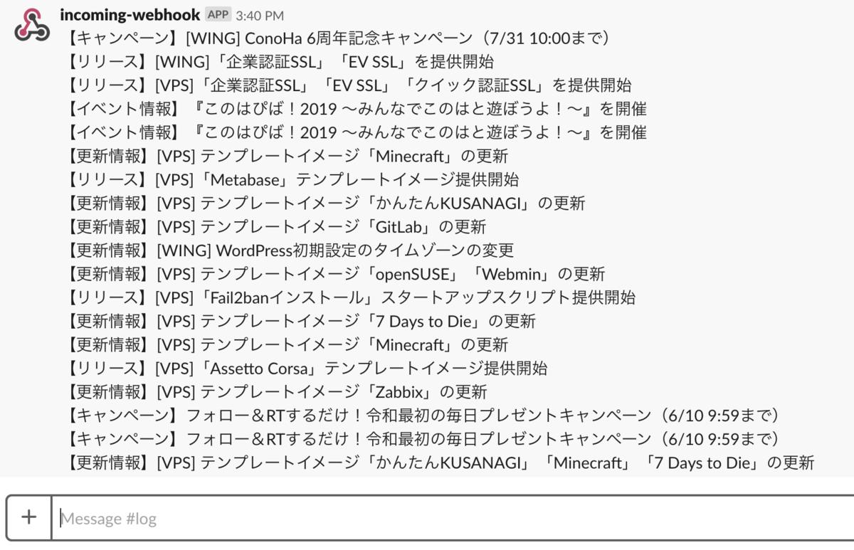 f:id:masayuki_kato:20190706160328p:plain